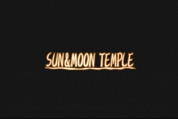 Sun & Moon Temple