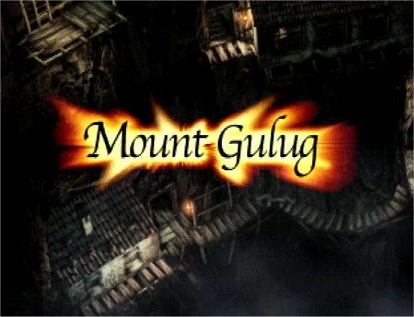 Mount Gulug